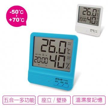 《鉦泰生活館》Dr.AV 超大螢幕五合一智能數位液晶溫濕度計 TP-260