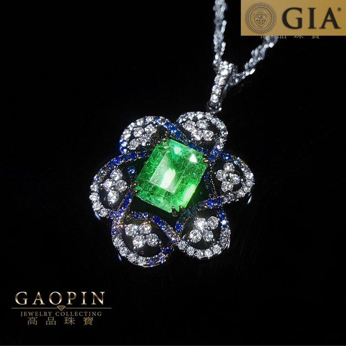 【高品珠寶】GIA 1.91克拉哥倫比亞極袓母綠墜子GIA國際證書 女墜(已售出可訂製) #2502