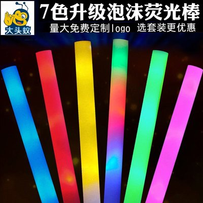 定制#六一兒童晚會熒光棒演唱會道具海綿發光棒大號夜光泡沫銀光棒玩具#燈牌#道具#創意