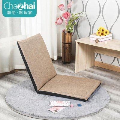 懶人沙發 潮宅 懶人沙發可折疊單人榻榻米坐墊床上小沙發椅飄窗椅靠背椅YS
