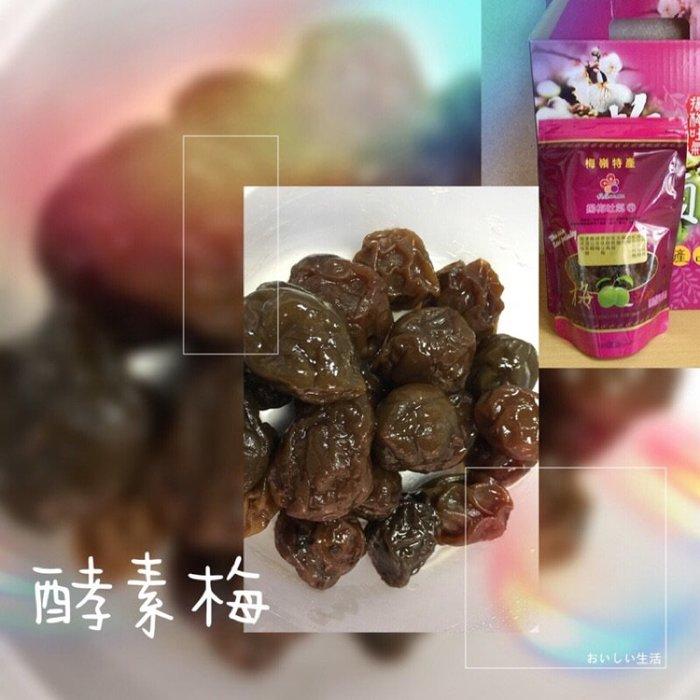 酵素梅 (罐裝) 揚梅吐氣