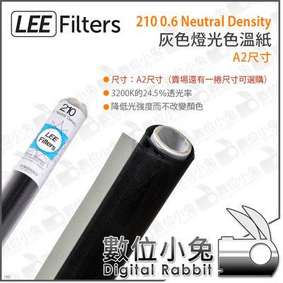 數位小兔【LEE Filters 210 0.6 Neutral Density 灰色燈光色溫紙 A2】減光 色溫 濾色
