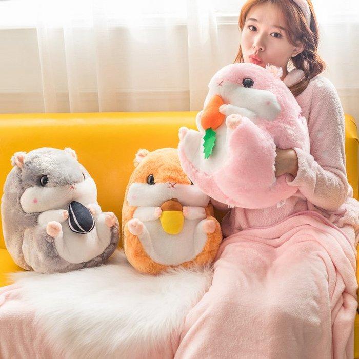 可愛倉鼠三合一抱枕毛毯生日禮物聖誕節禮物空調毯午休枕暖手抱枕