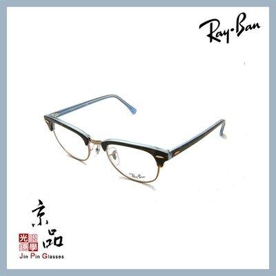 【RAYBAN】RB5154 5885...