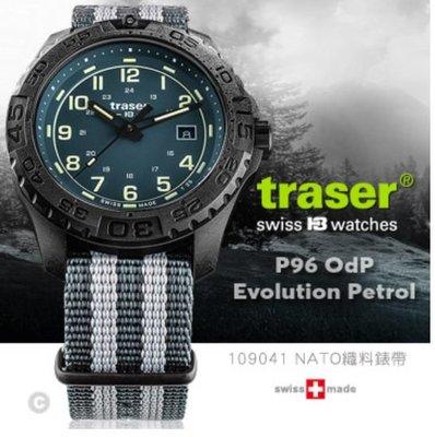 【LED Lifeway】瑞士 Traser OdP Evolution Petrol 戶外錶 #109041