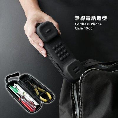 筆盒 開學季 筆袋 收納 造型筆袋 硬殼 電話 ( 無線電話造型收納盒 ) 天晴出品 設計 台灣 iHOME愛雜貨
