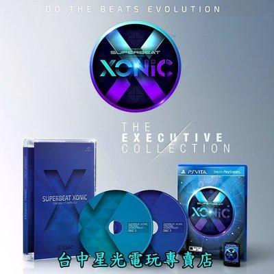 【首批附特典DLC+原聲音樂雙CD】PSV PS VITA SUPERBEAT XONiC 中文版全新品【台中星光電玩】
