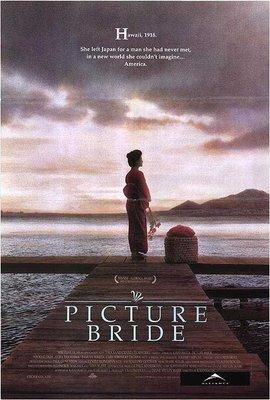 寫樂的感官世界(Picture of Bride) - 美國原版電影海報 (1995年)