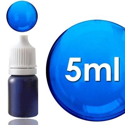 環氧樹脂染色 透明色膏5ml epoxy染色