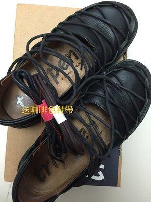 Trippen Helena 義大利產地正品 經典百搭黑色牛皮款 芭蕾舞綁帶&娃娃鞋 37號 附全新咖啡色鞋帶(含運)