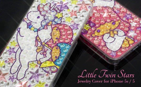 尼德斯Nydus~* 日本正版 雙子星 Kikilala 水鑽 保護殼 手機殼 iphone5 5S 專用 三麗鷗授權 共2款