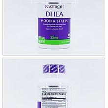 【貓兒美國代購】美國正品Natrol DHEA脫氫表雄酮青春素卵巢素保養備孕25mg 300粒