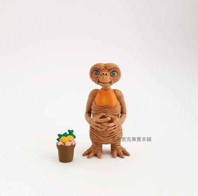 [洛克索克專賣本]外星人ET經典造型公仔 - 盆栽款 經典塗裝造型 轉蛋 扭蛋 日本缺貨已久 現貨