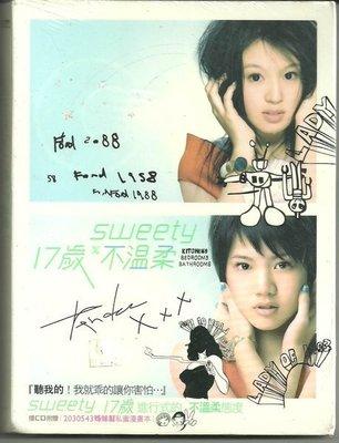 R華語團(二手CD)SWEETY(曾之喬.劉品言)~花言巧語~大盒精裝版~cd+vcd+兩本寫真~