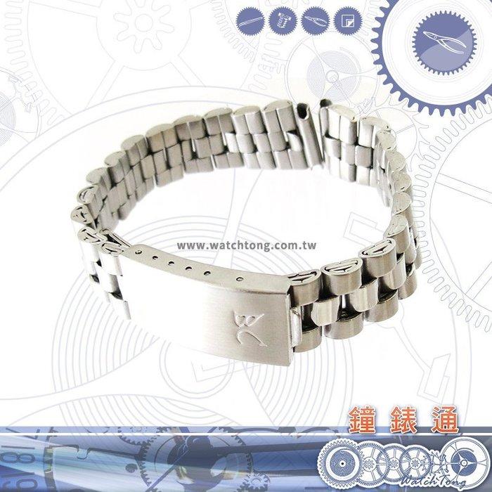【鐘錶通】板折帶 金屬錶帶 B8216S - 16mm