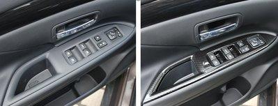 歐力車飾~三菱 MITSUBISHI 14-20 OUTLANDER 玻璃開關 升窗開關 玻璃升降開關 內扶手 飾板