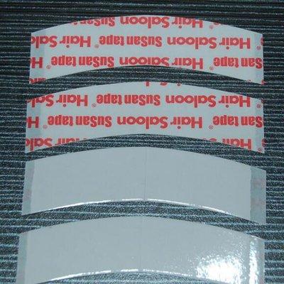 美國 醫療級假髮膠帶 雙面膠一組36入(經濟型) 脫髮 補髮塊適用 【KH101】☆雙兒網☆
