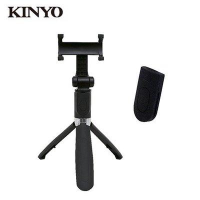 ≈多元化≈附發票保固 KINYO 無線藍牙 自拍器 BSF-6760 自拍棒/手機夾/三腳架/分離式遙控器合而為一 自拍棒