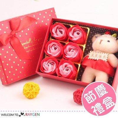 八號倉庫 情人節6朵玫瑰花小熊 香皂花禮盒 婚禮小物【1Y034P983】