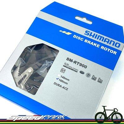 【速度公園】SHIMANO DURA ACE SM-RT900 ICE Tec 中央鎖入式散熱碟盤 160mm 公路車