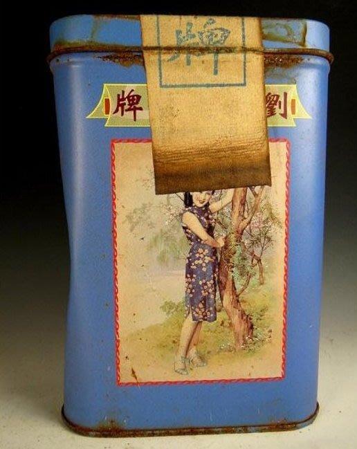 【 金王記拍寶網 】P1570  早期懷舊風 中國劉大老爺牌美人圖 近代藍色老鐵盒裝普洱茶 諸品名茶一罐 罕見稀少~