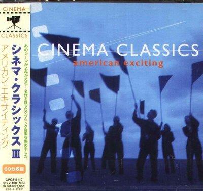 K - Cinema Classics America Exiting - 日版 - NEW OST モーツァルト