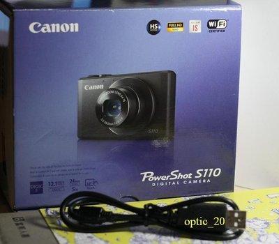 Canon USB線 IXUS 160 SX150 A3200 G15 S100 D30 SX100 SX50HS 台中市