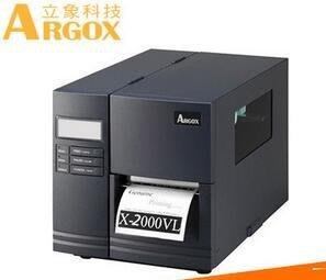 立象X-2000V工業型條碼印表機 脫機標籤印表機 工業吊牌印表機 41