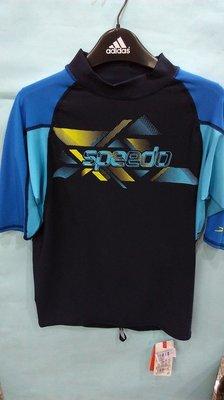 Speedo 成人 短袖休閒防曬衣 泳衣 防寒衣 浮淺衣 深藍/寶藍 SDSOJ15006N 全新 公司貨