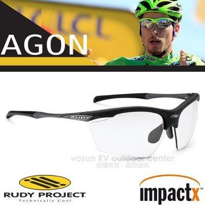 大里RV城市【義大利 Rudy Project】Agon ImpactX 防爆變色運動太陽眼鏡.抗UV SP298106