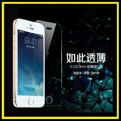 I5滿版 IPhone 5 / 5S / 5C / SE 玻璃貼 玻璃保護貼膜 玻璃貼膜 鋼化膜 手機玻璃貼膜