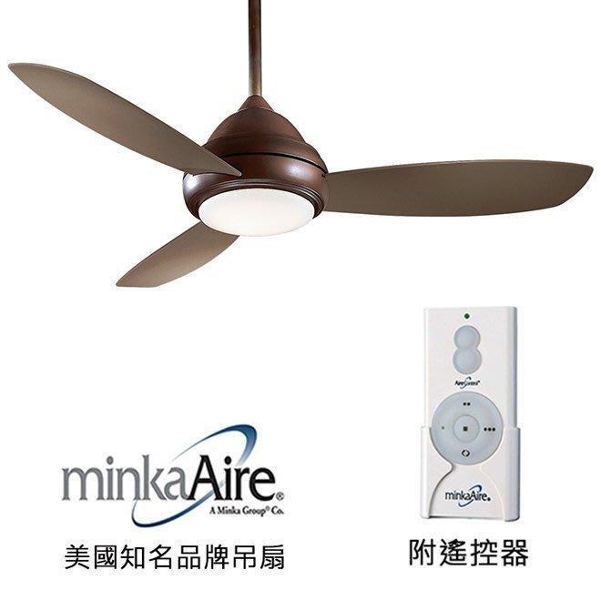 [top fan] MinkaAire Concept I 44英吋吊扇附燈(F516-ORB)油銅色適用於110V電壓