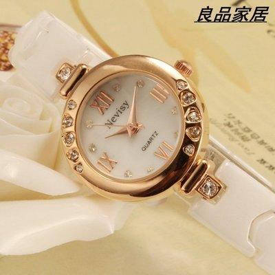 【優上精品】防水陶瓷手表進口機芯 鑲鑽女士手表 手鐲表禮物(Z-P3105)