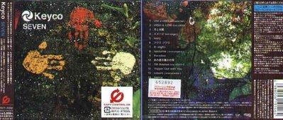 (日版全新未拆) Keyco 4張一起賣 SEVEN+Rainbow Village+MERCY CD+DVD+IMPRESSiONS