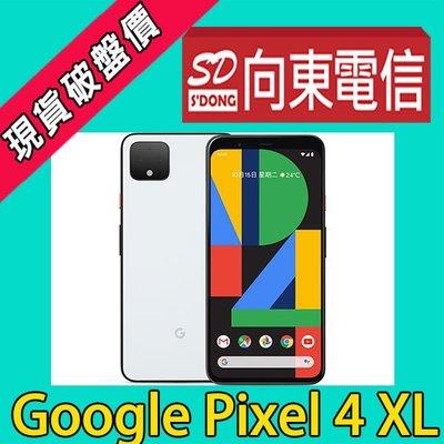 【向東電信=現貨】全新google pixel 4xl 6+64g 6.3吋防水防塵手機空機單機11500元