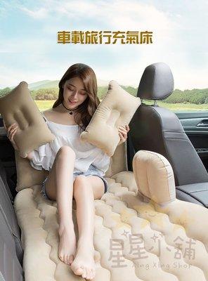 車用充氣床墊 車用 充氣床墊 床 地墊 出遊 多功能