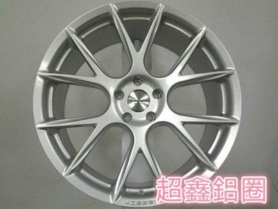 超鑫鋁圈 正品 VOSSEN VFS6 20吋鋁圈 高亮銀 5孔114.3 5孔112 5孔120