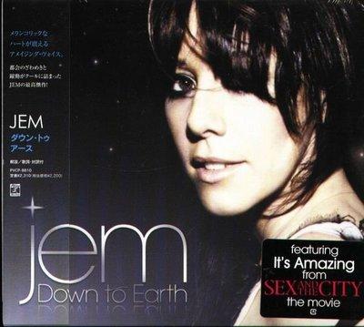 (甲上唱片) Jem - Down To Earth - 日盤