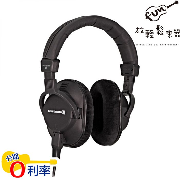 『放輕鬆樂器』全館免運費!BEYERDYNAMIC DT 250 PRO 80Ohm 公司貨 耳罩式 監聽 耳機