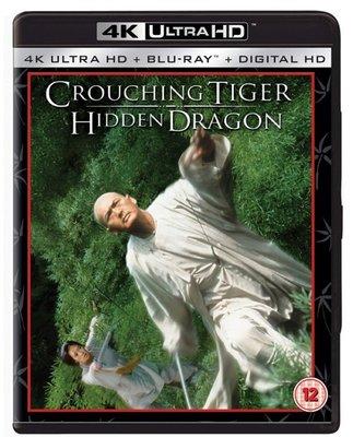 BD 全新英版【臥虎藏龍】Blu-ray 4K藍光 UHD + BD 周潤發 章子怡