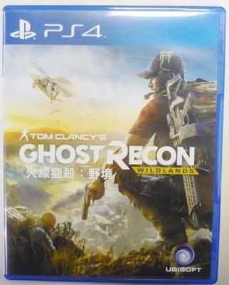 PS4 火線獵殺:野境  (中文版)軍事射擊遊戲**(二手片-光碟約9成9新)【台中大眾電玩】