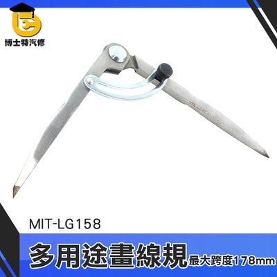 博士特汽修 壓邊器 皮革間距規 圓規diy 皮具劃線器 皮匠壓線器 壓槽器 可調邊線器 碳鋼 畫線規 MIT-LG158