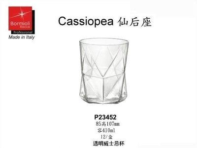 Drink eat 器皿工坊 透明威士忌杯410cc(6入)-滿1200免運