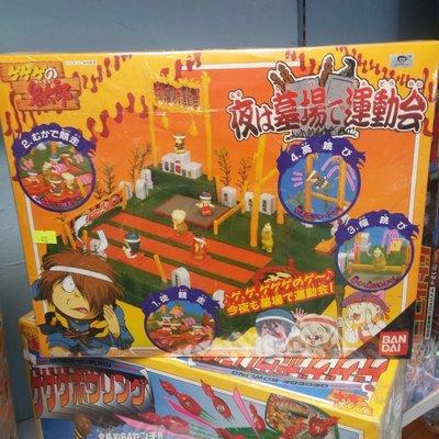鬼太郎 墓場運動會 全新 懷舊玩具 figures