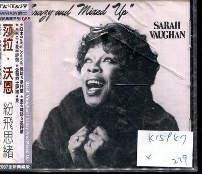 *真音樂* SARAH VAUGHAN / CRAZY & MIXED UP 全新 K15947 (殼破)