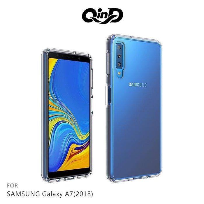 QinD SAMSUNG A7(2018) 雙料保護套 硬殼 背殼 手機殼 透明殼 保護殼 背蓋【MIKO手機館】