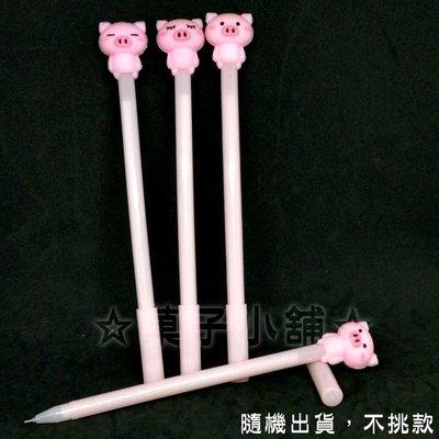 ☆菓子小舖☆《學生創意造型趣味辦公文具-可愛粉紅小豬中性筆(黑)》