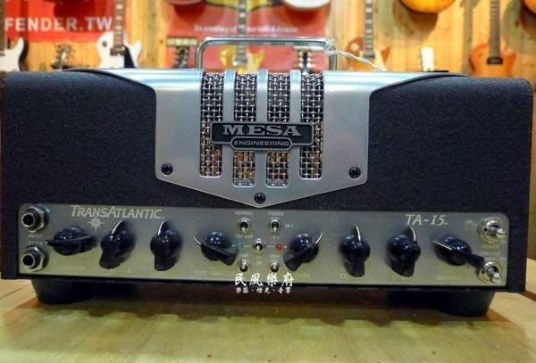 《民風樂府》美國 Mesa Boogie TA 15 全真空管主機頭
