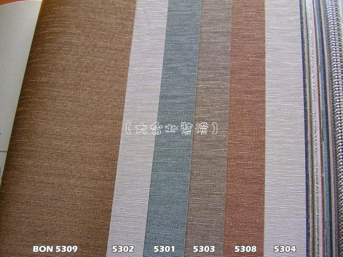 【大台北裝潢】BON台灣現貨壁紙* 素色 壓紋 (2色) 每支650元