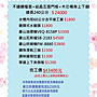 晶彩廚具-包含豪山三機.連工帶料總價只要43400元!!!不銹鋼檯面.總長240公分.